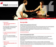 VdpS - Verband deutschsprachiger privater Schauspielschulen